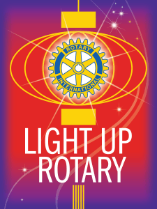 Rockville Rotary Club